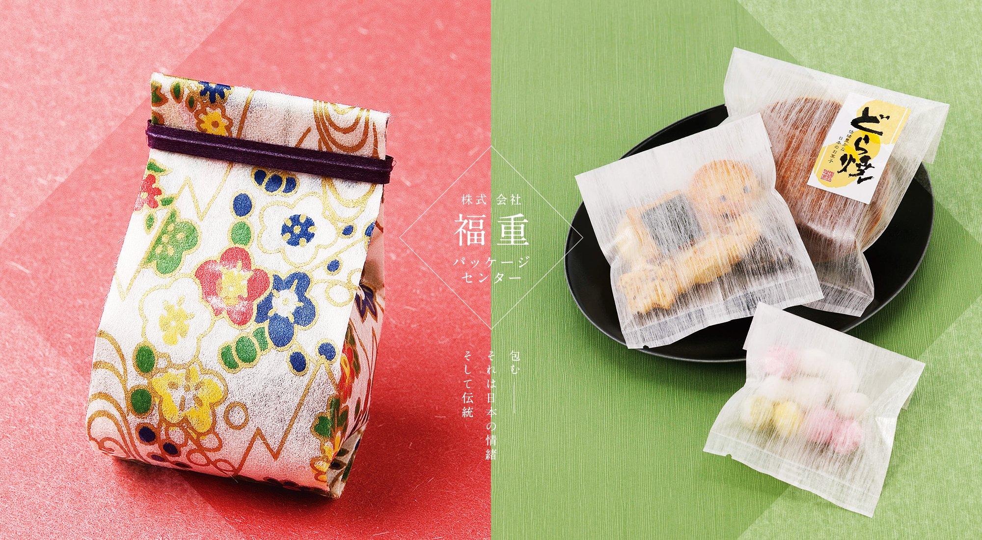 包む それは日本の情緒 そして伝統