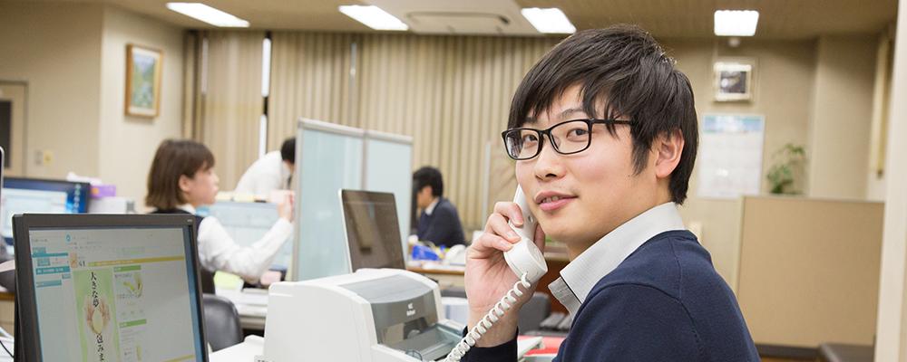 先輩社員にインタビュー!|業務部