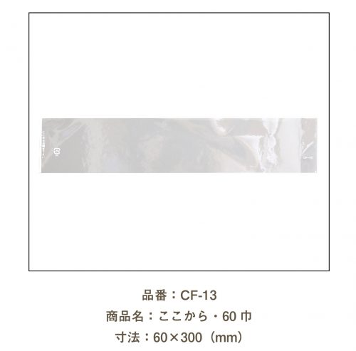 GF-13